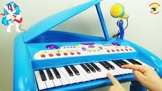 Детское пианино с микрофоном. Игровой набор / Children's piano, with a microphone. Toys