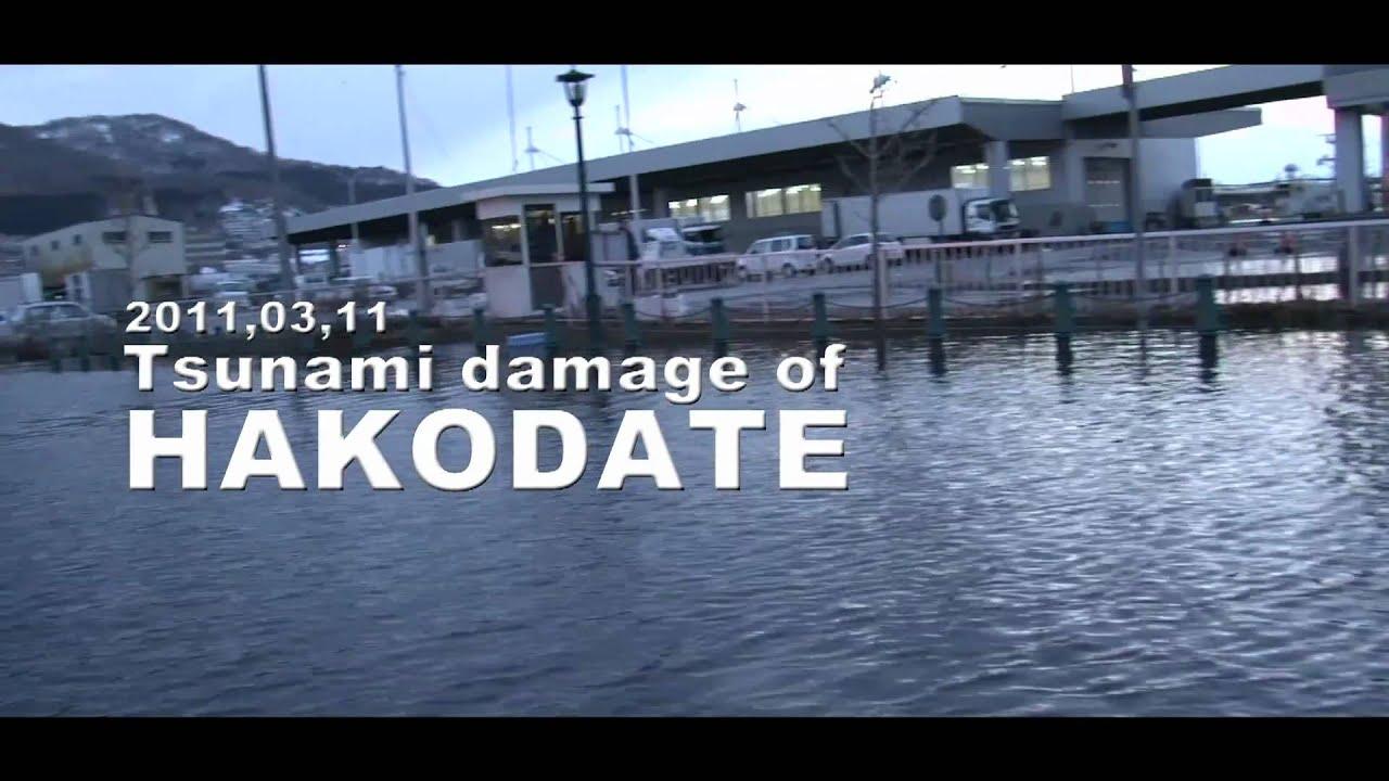 Tsunami damage of HAKODATE - Y...