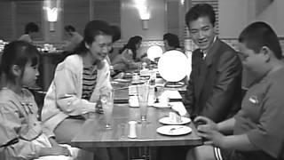 1988年「教師びんびん物語」主題歌.