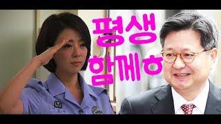 김장겸 MBC사장 해임 후 밝혀진 '배현진 아나운서와의 기묘한 동거'