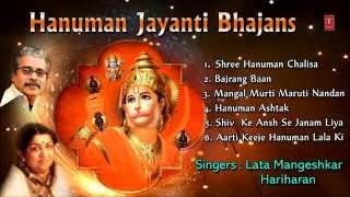 Hanuman Jayanti Bhajans By Lata Mangeshkar, Hariharan Full Audio Songs Juke Box