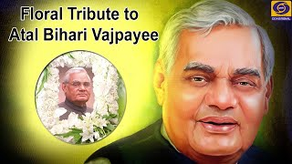 Floral Tribute to Bharat Ratna Atal Bihari Vajpayee - LIVE from SADAIV ATAL