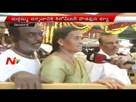 Krishna Pushkaralu: Heavy Devotees Rush At Durga Pushkara Ghat In Vijayawada | NTV