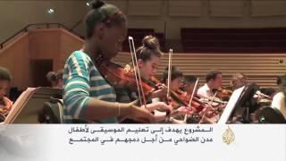 الموسيقى.. لتسهيل اندماج أطفال الضواحي بالمجتمع الفرنسي