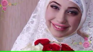 Чеченская Любовь.Красивый свадебный клип невесты.Невеста -куколка.