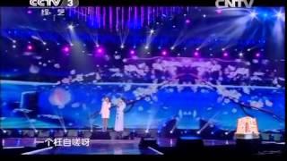 Gambar cover 回声嘹亮 歌曲《枉凝眉》 演唱:张燕 郭津彤