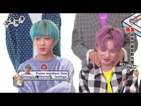 [NEOSUBS] 171101 Idols of Asia With NCT Dream