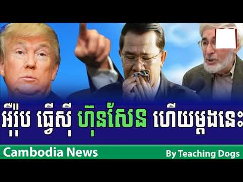 Cambodia Hot News WKR World Khmer Radio Evening Wednesday 09/20/2017