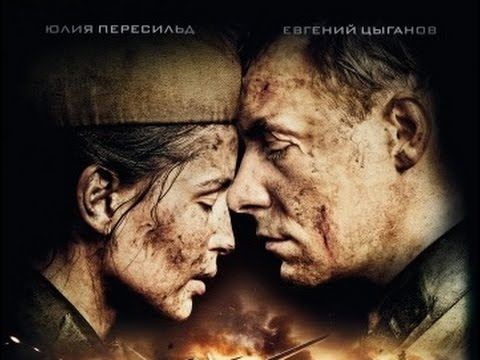 Русские фильмы про тюрьму и зону 2018-2019 смотреть онлайн