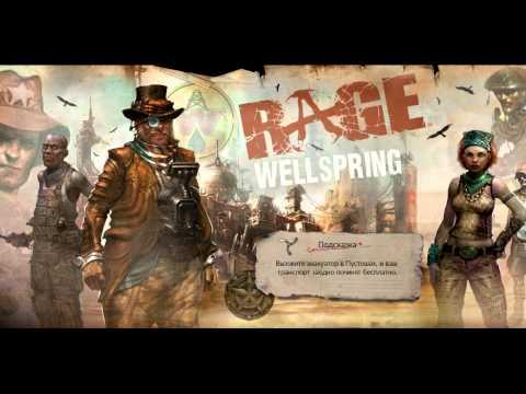 Rage (Серия 06) - Встреча с Мэром
