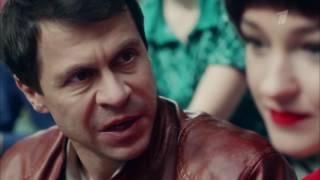 «Обратная сторона Луны 2»Премьера Скоро—Тизер «Развод»