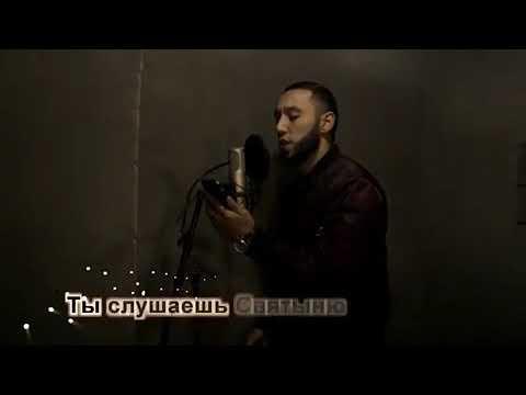 Babek Mamedrzaev - Когда твоя девушка из другой религии