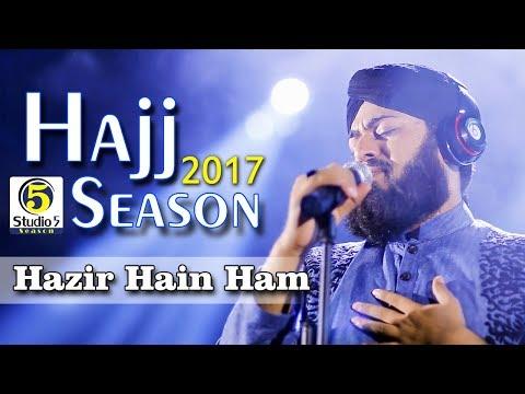 Usman Ubaid Qadri New Hajj Track - Hazir Hain Ham - Studio5 Hajj Season 2017
