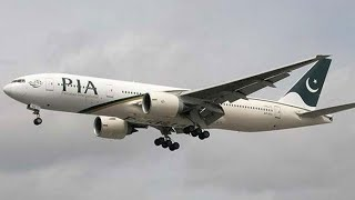 PIA flights to Europe suspended for six months ,Pakistan Peoples Party leader Chaudry Manzor Reactio