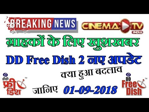 Repeat Big Breaking News फ्री डिश पे आ गए नए