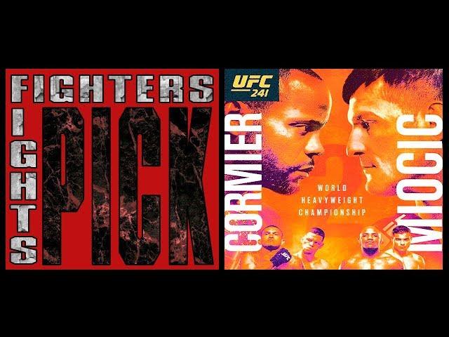 How to watch UFC 241: Daniel Cormier vs  Stipe Miocic 2