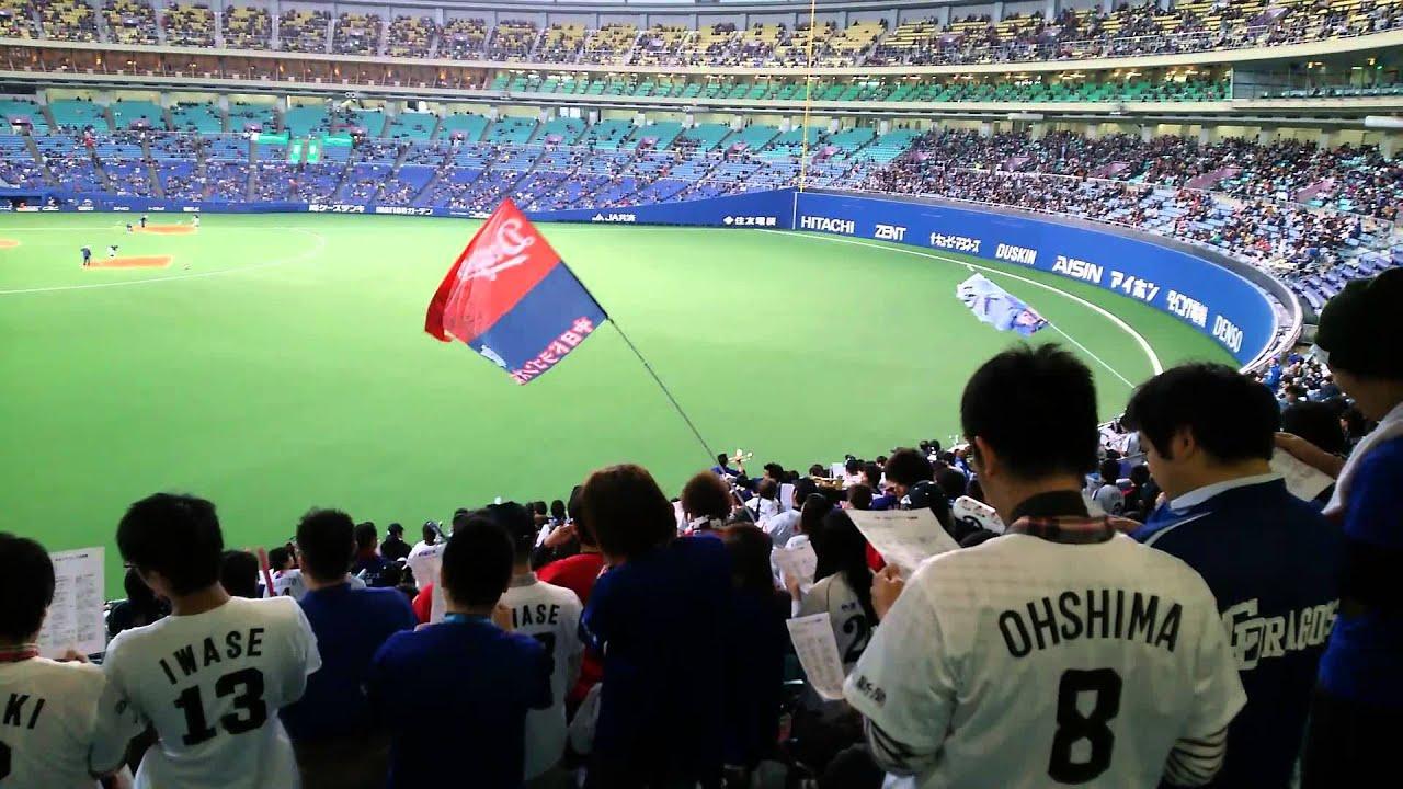 1997年にナゴヤドームが完成