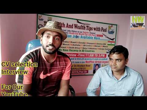 CV Selection Offline Interview, For Abroad And Gulf Jobs, Only For Our YouTube Viewers,From-Pasi Sir