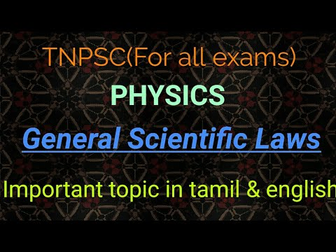 General scientific laws-physics-in tamil-in english-tnpsc-general  science-important laws