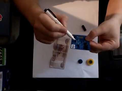 Как снять деньги с банковской карты