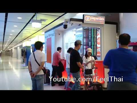 จุดแลกเงิน เรตดีที่สุด สุวรรณภูมิ  Best money exchange booth Suvarnnabhumi airport