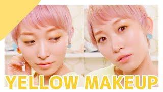 【イエベ】春のイエローメイク♡2019  SPRING YELLOW  MAKEUP
