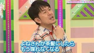 10:40~ 土田晃之×織田奈那×米谷奈々未 良ろしければチャンネル登録お願いします。