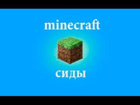 world игра cube 1