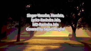 TU JO MERE SUR MEIN KARAOKE WITH LYRICS WITH MALE VOCAL-CHITCHOR