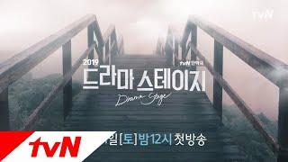 dramastage2019-10-10-10-181201-ep-0