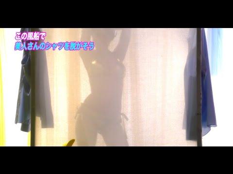 เกมส์โชว์ญี่ปุ่น แข่งถอดเสื้อสาวโดยไม่ใช้มือ
