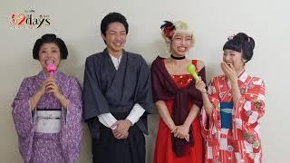 愛媛県東温市にある坊っちゃん劇場です。現在上演中の、子規・漱石生誕1...