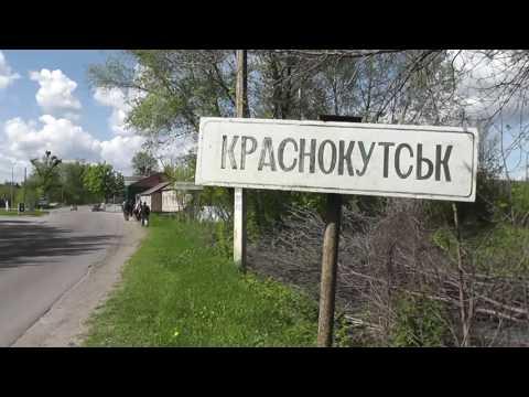 """Национальный парк """"Слобожанский"""""""