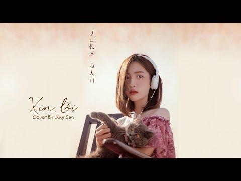 Xin Lỗi - Cover By Juky San (The Voice - Giọng Hát Việt) - Món quà Juky San dành tặng khán giả