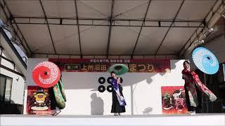 2018.11.10. 沼田市天狗プラザ 13:30からの回(2回目)より雅魅(みやび...