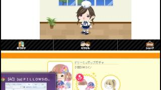 How to log in and log out in ameba pigg Thumbnail