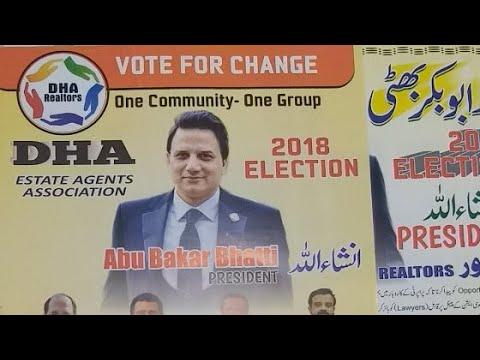 DHA Elections 2018 Realtors Group Muhammad Abu Bakar Bhatti (Candidate for President)