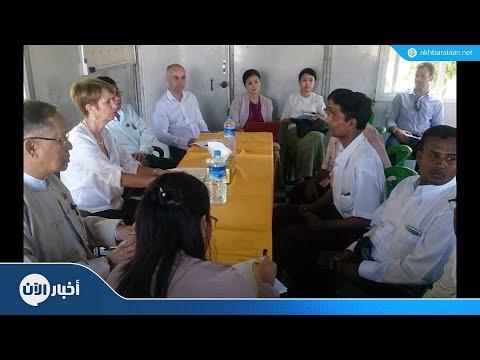 مجلس الأمن سيستمع إلى تقرير بعثة تقصي الحقائق في بورما  - نشر قبل 3 ساعة