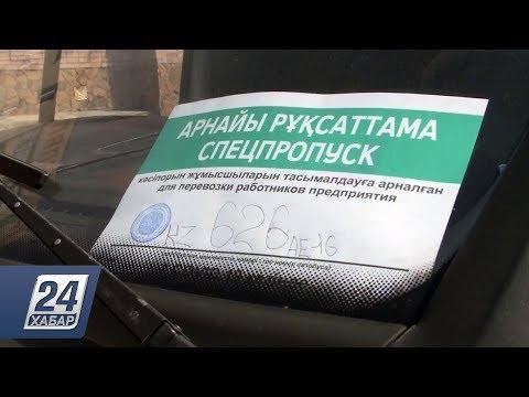 Городской трафик решили упорядочить в Усть-Каменогорске
