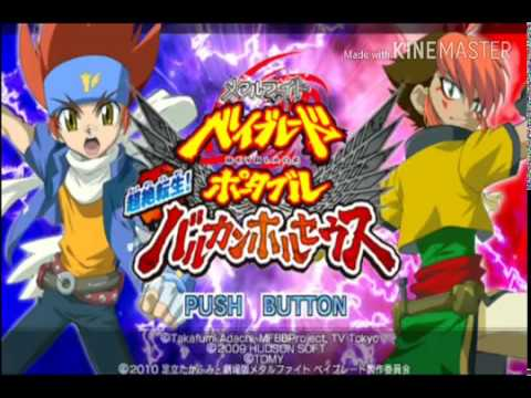 Beyblade Metal Fight Portable Gameplay
