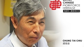 Chiu, Chung Tai (Healthcare, Laundry)