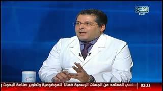 #القاهرة_والناس | علاج آلام العمود الفقري وعرق النسا مع الدكتور أيمن عنب فى #الدكتور