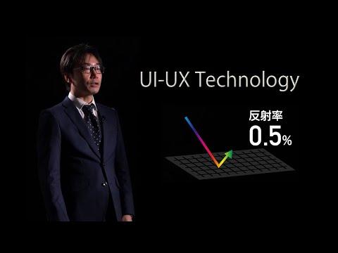 JAE UI-UX Technology