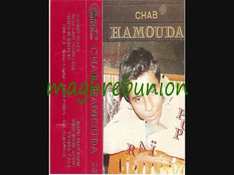 Chab Hamouda ; Nedjma tolli (succès 1986) / شاب حمودة : نجمة طُلي