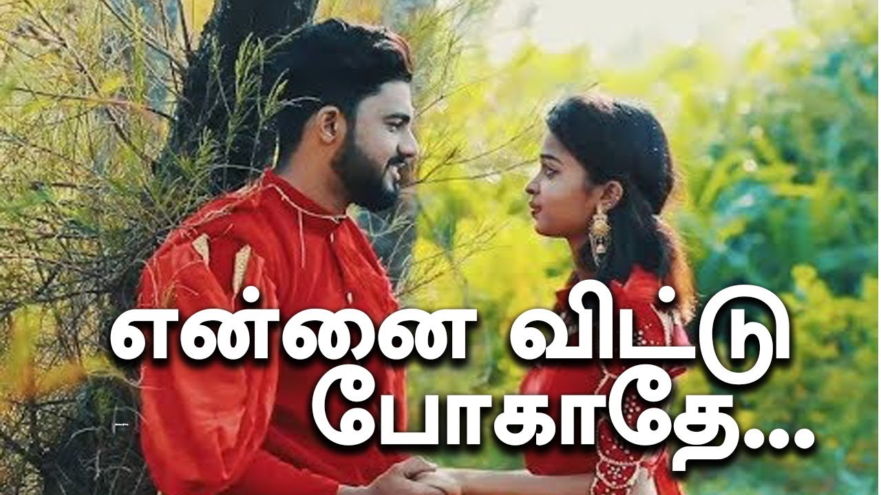 New Tamil Album Song 2019 - YouTube