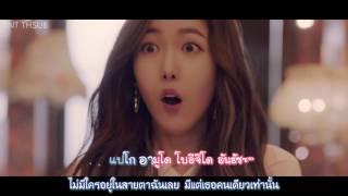 [Karaoke/Thaisub] GFRIEND (여자친구) - FINGERTIP