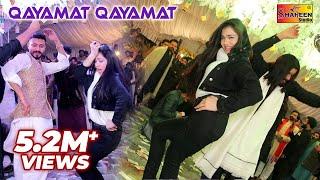 Qayamat Qayamat | Mehak Malik | Classic Performance 2021 | Shaheen Studio