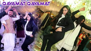 Download Qayamat Qayamat | Mehak Malik | Classic Performance 2021 | Shaheen Studio