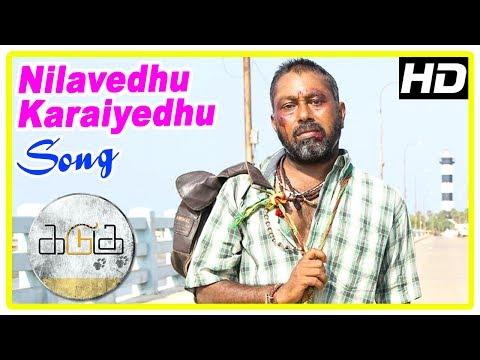 Kadugu Movie Scenes | Nilavedhu Karaiyedhu song | Bharath warns Venkatesh | Rajakumaran