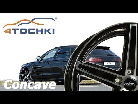 Диски Oxigin Concave на Audi Avant